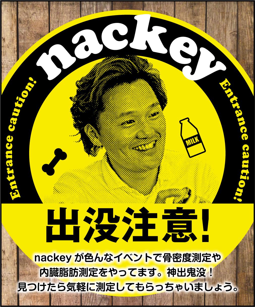 Milkmarket_monami1707